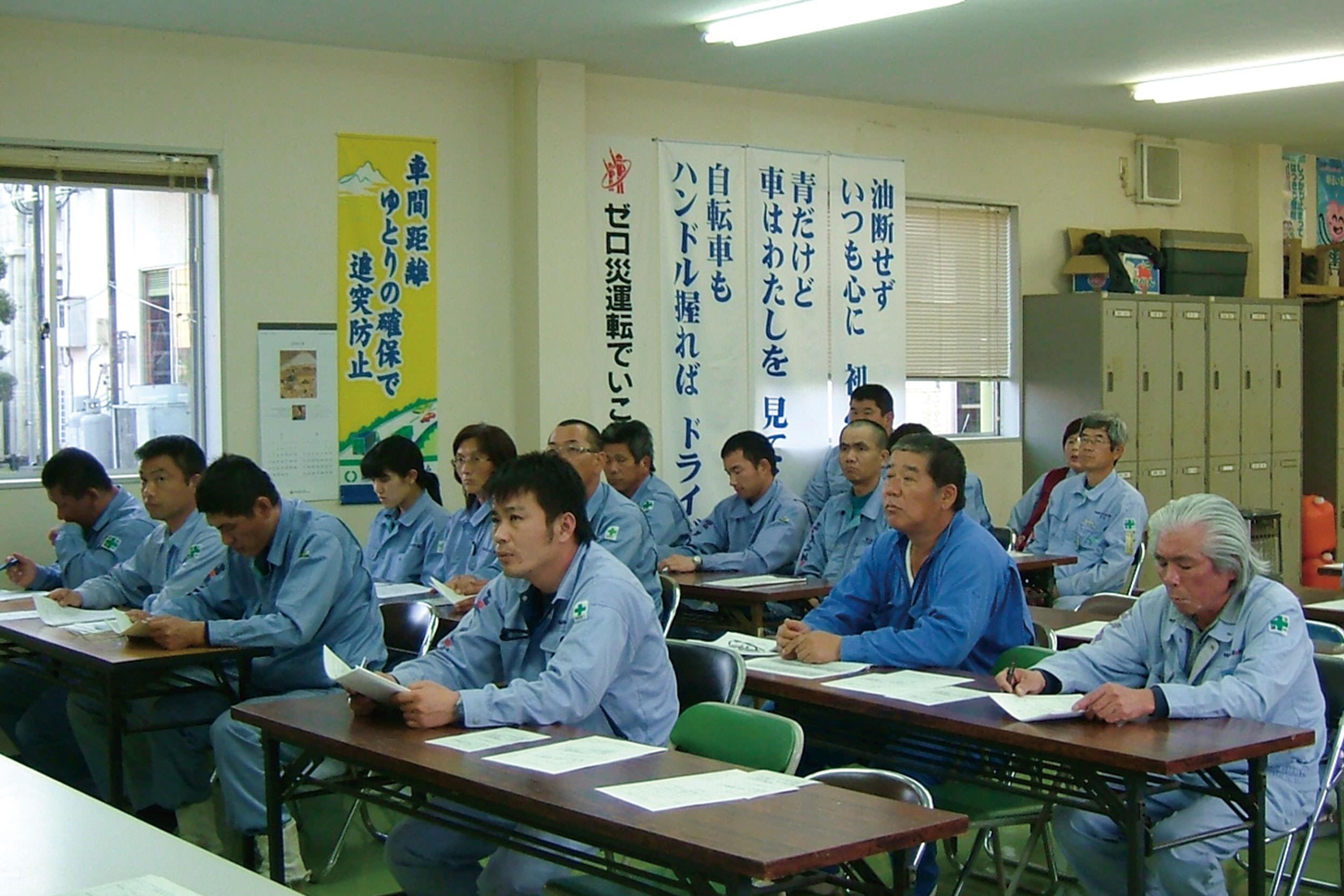 安全に関する教育及び研修
