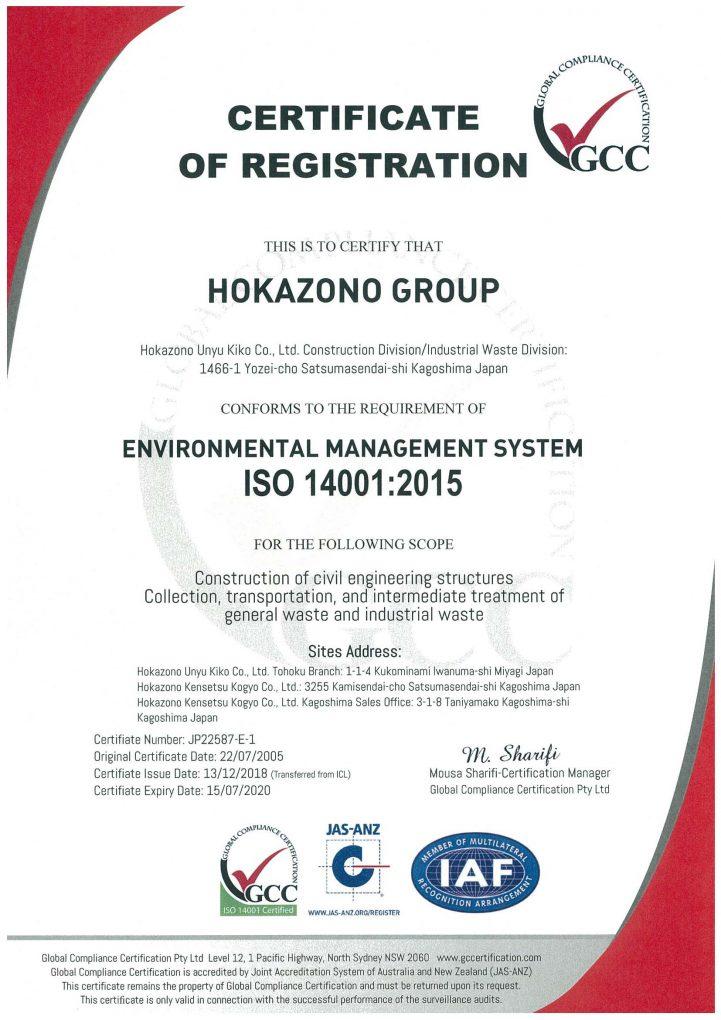 iso14001-2005-en