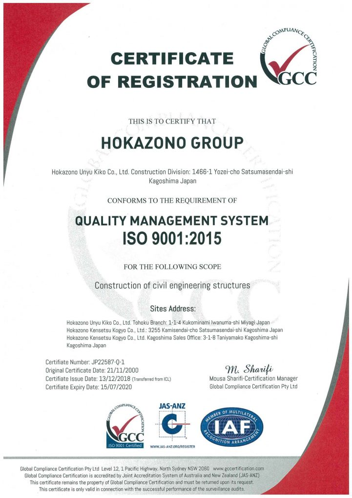 ISO9001:2015-en